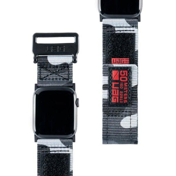 UAG Urban Armor Gear Active Nylon Armband